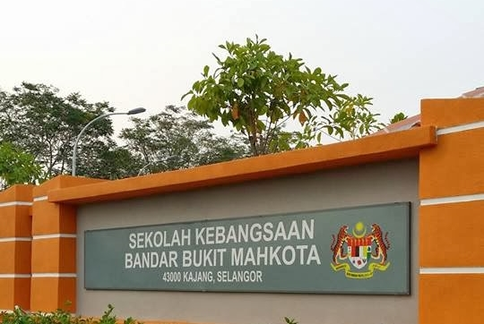 SK Bandar Bukit Mahkota Bangi 14